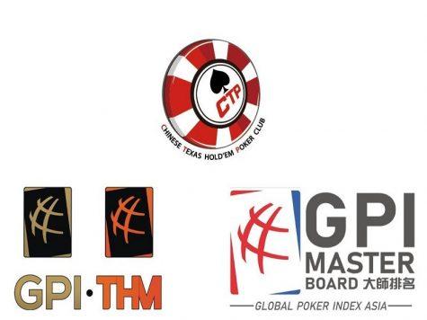 Gpi Tournament